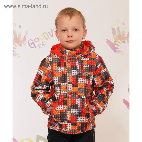 """Куртка для мальчика """"СЕВА"""", рост 86 см (48), цвет красный В10017-05_М"""
