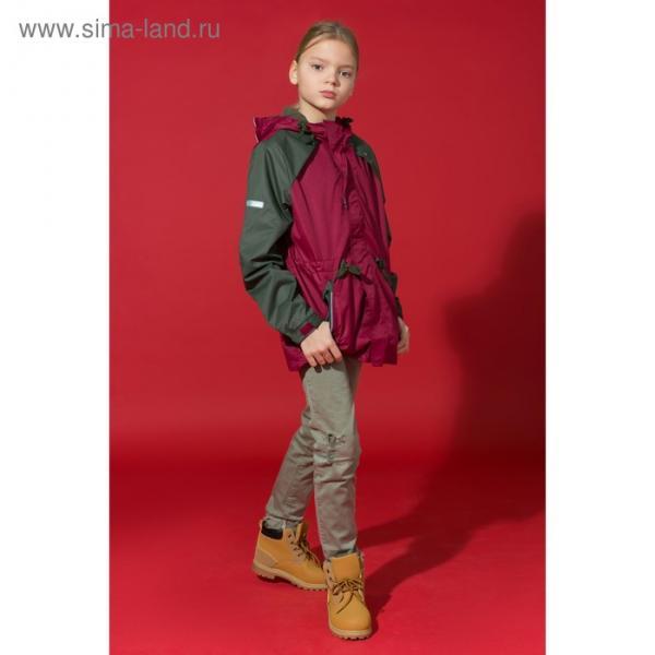 """Куртка для мальчика """"ЛУКА"""", рост 128 см (64), цвет хаки/вино В10017-09"""