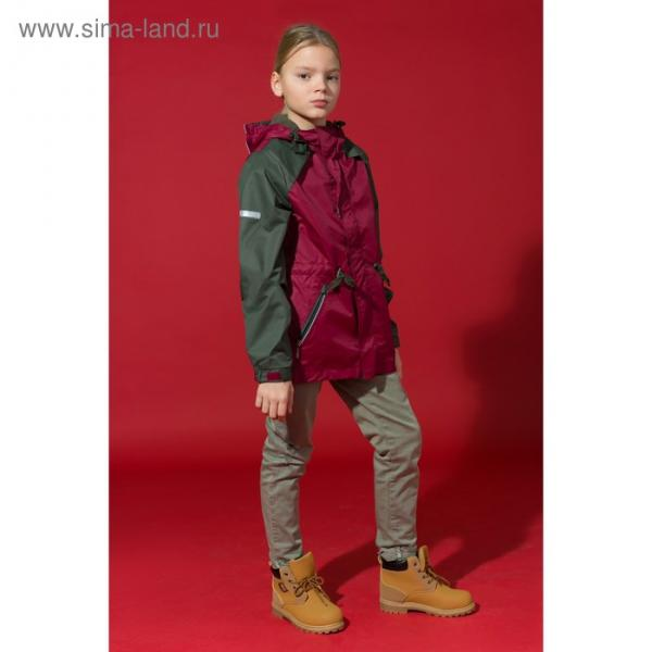 """Куртка для мальчика """"ЛУКА"""", рост 134 см (68), цвет хаки/вино В10017-09"""