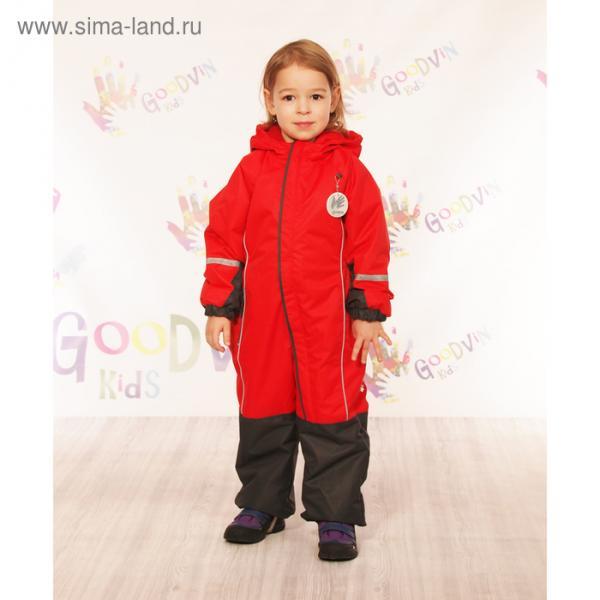 """Комбинезон для девочки """"МИЛА"""", рост 80 см (48), цвет красный КМ21117-11_М"""
