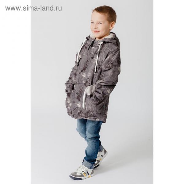 """Куртка для мальчика """"ГРЕЙ"""", рост 134 см (68), цвет серый, принт корабли К11017-15"""