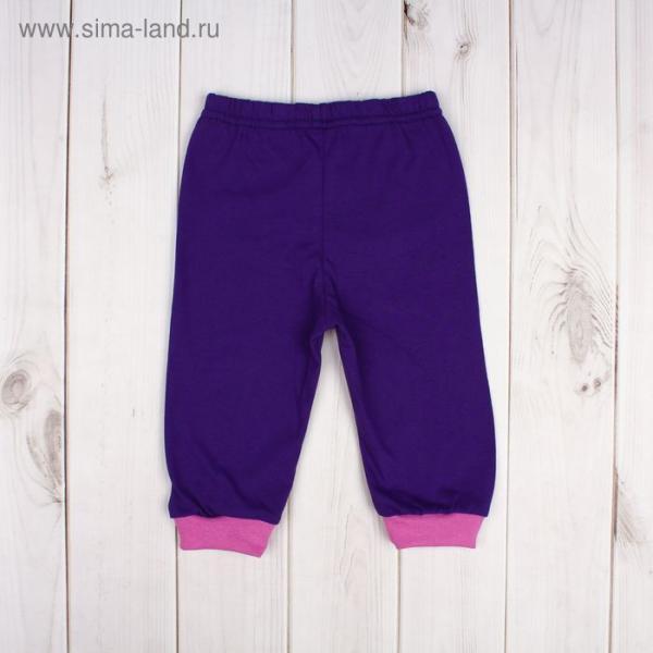 Брюки для мальчика, рост 74 см, цвет фиолетовый  233110-6_М
