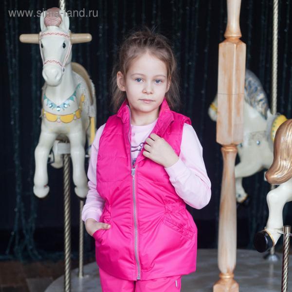 """Жилет для девочки """"REGGIE"""", рост 128 см, цвет розовый CS17-05"""