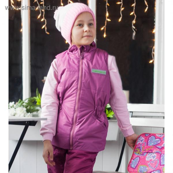 """Жилет для девочки """"REGGIE"""", рост 128 см, цвет фиолетовый CS17-05"""