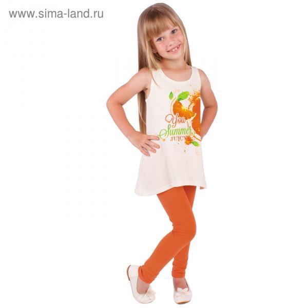 """Майка для девочки """"Апельсины"""", рост 98 см (52), цвет сливки, принт апельсин ДДБ325001"""