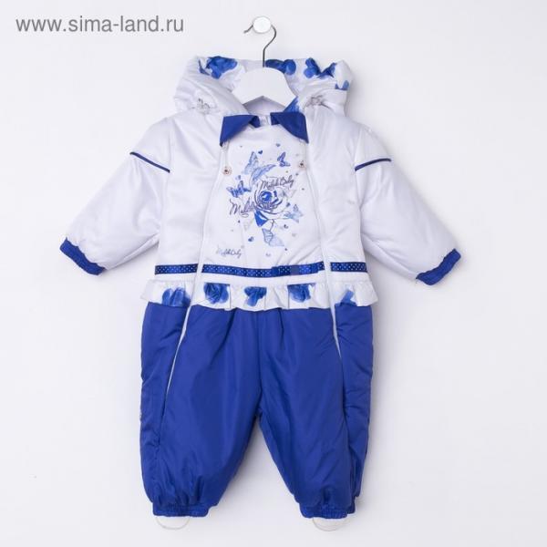 Комбинезон для девочки, рост 80 см, цвет белый/синий