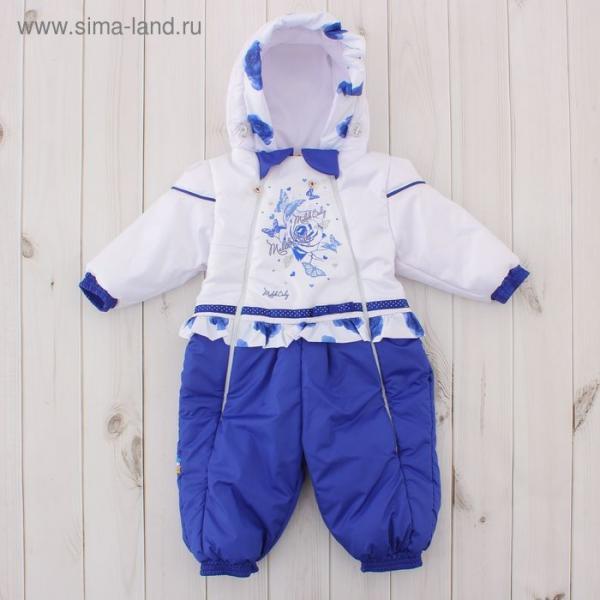 Комбинезон для девочки, рост 98 см, цвет белый/синий