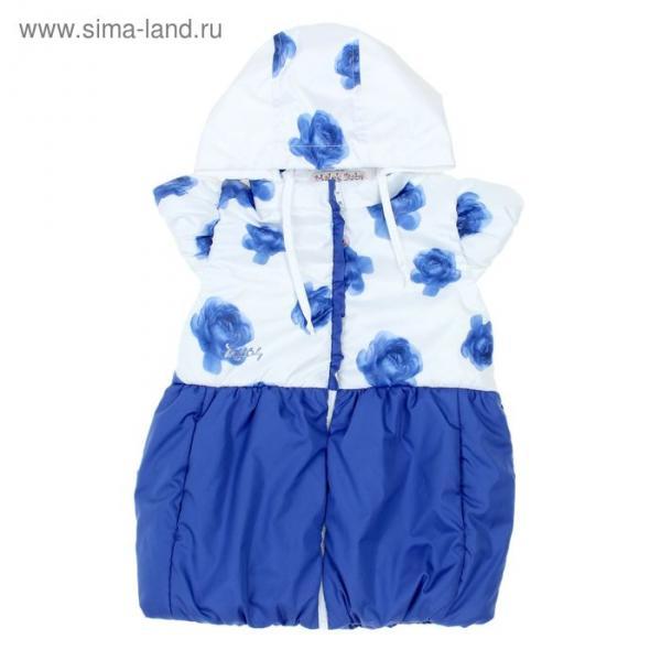 Жилет для девочки, рост 86 см, цвет синий, принт розы