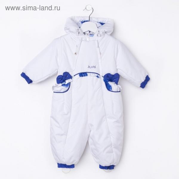 Комбинезон детский, рост 80 см, цвет белый/синий