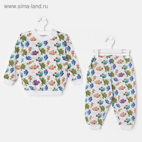 """Пижама для девочки """"Морской мир"""", рост 86 см, цвет белый ЯВ137172_М"""