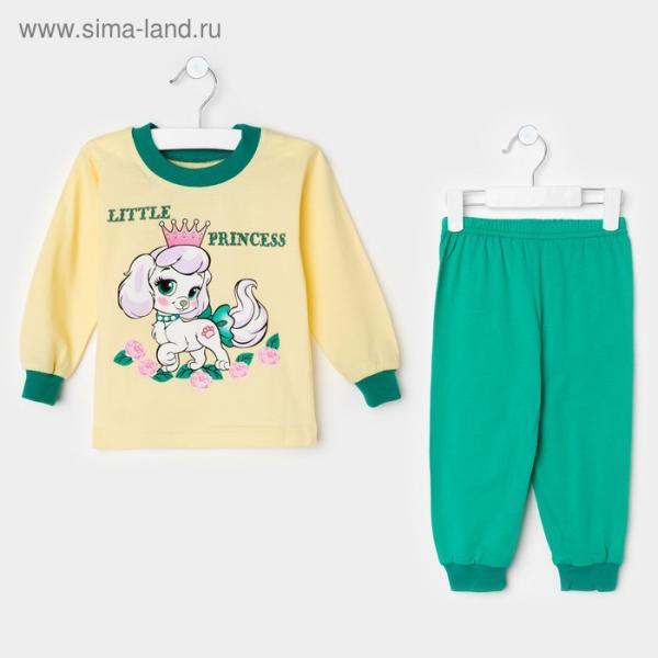 Пижама для девочки, рост 92 см, цвет жёлтый