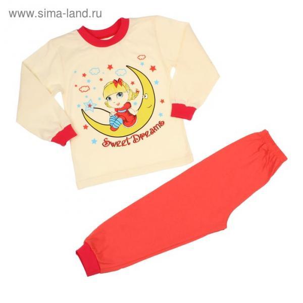 Пижама для девочки, рост 92 см, цвет корралловый
