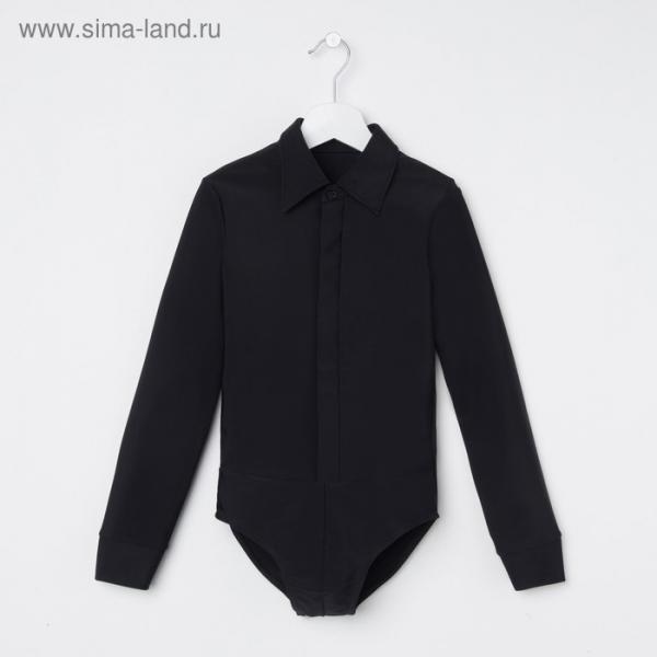 Рубашка-боди для мальчика, рост 128 см, цвет чёрный Р 1.02