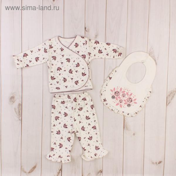 """Комплект детский """"Розы"""", рост 74 см, цвет молочный/розовый 20-9212_М"""