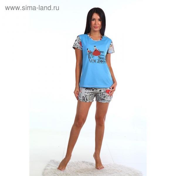 Пижама женская (футболка, шорты) ПК108 МИКС, размер 52