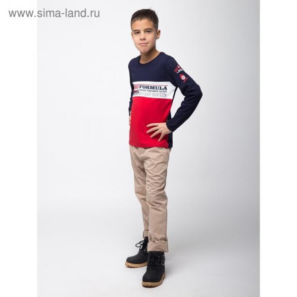 """Футболка для мальчика """"Формула"""", рост 122 см (62), цвет тёмно-синий, принт формула ПДД980804"""