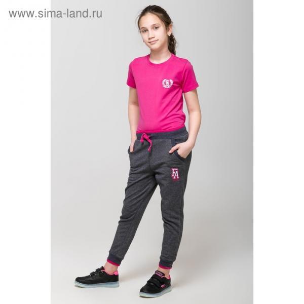 Брюки спортивные для девочки, рост 98 см, цвет тёмно-серый меланж