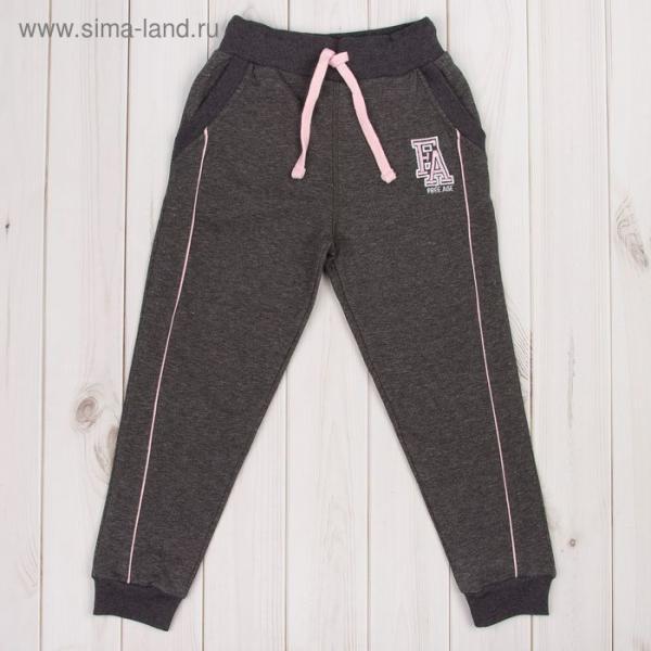 Брюки спортивные для девочки, рост 104 см, цвет серый меланж