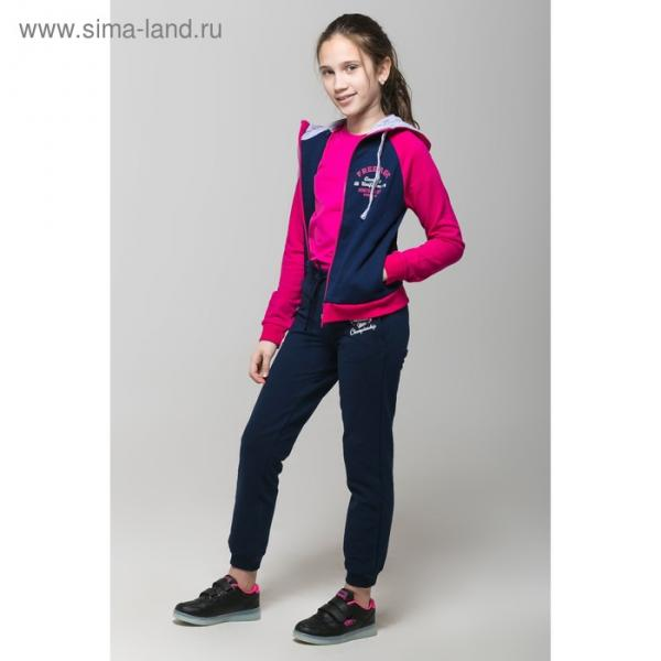 Джемпер (толстовка) для девочки, рост 98 см, цвет тёмно-синий/фуксия