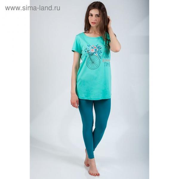 Комплект женский (футболка, леггинсы) 8886 цвет бирюзовый, р-р 44