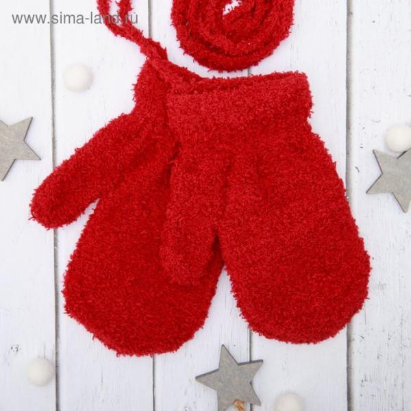 Варежки детские на верёвочке, размер 14 (р-р произв. 13*7 см), цвет красный
