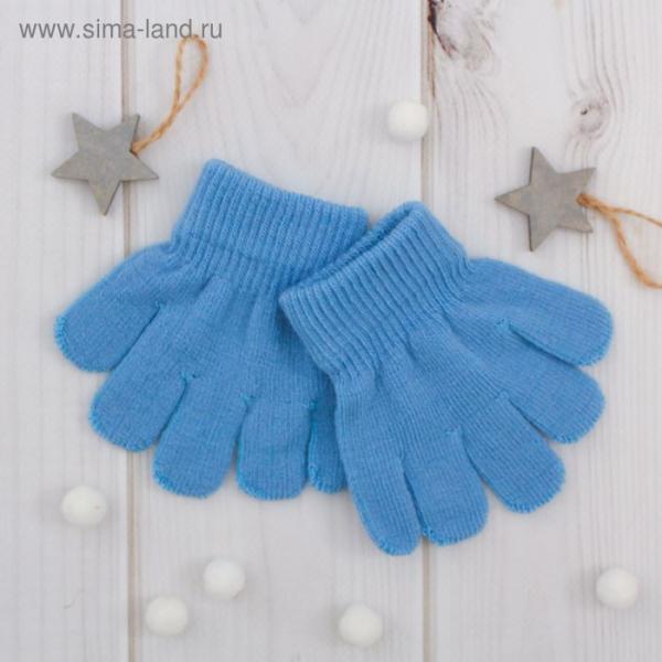 Перчатки одинарные детские, размер 12, цвет голубой 6с177/2_М