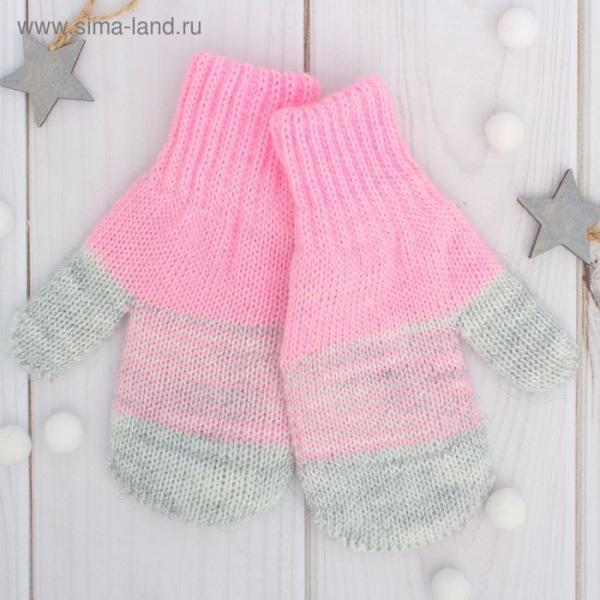 """Варежки двойные детские """"Мираж"""", размер 12, цвет серый меланж/розовый 2с229_М"""