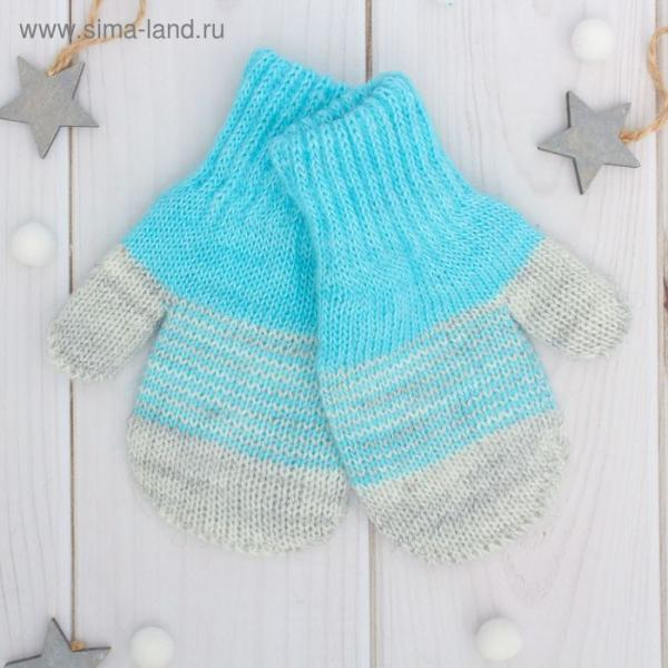 """Варежки двойные детские """"Мираж"""", размер 12, цвет серый меланж/голубой 2с229_М"""