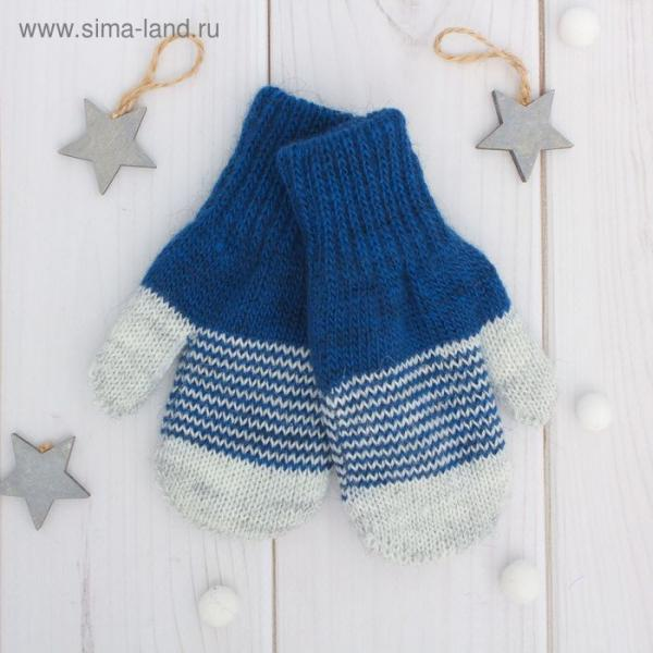 """Варежки двойные детские """"Мираж"""", размер 10, цвет серый меланж/синий 2с229_М"""