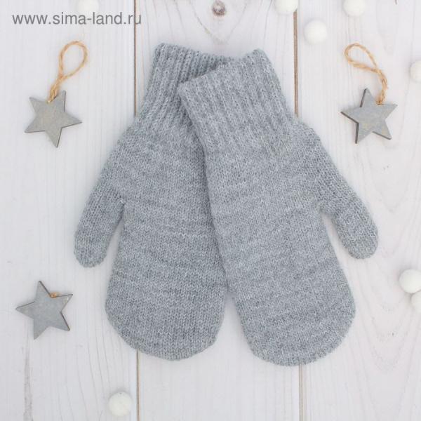 Варежки двойные для мальчика, размер 14, цвет серый меланж 2с229