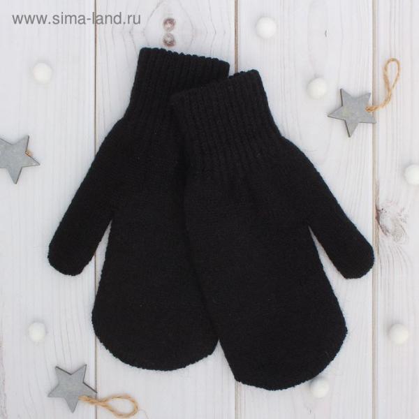 Варежки двойные для мальчика, размер 16, цвет чёрный 2с229