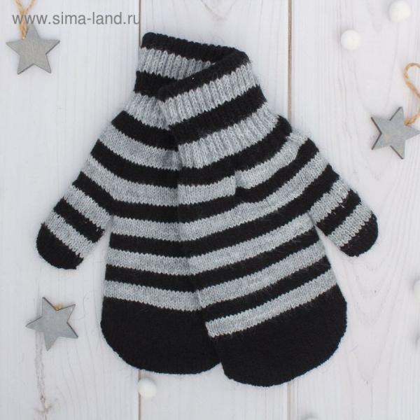 Варежки двойные для мальчика, размер 16, цвет серый меланж/чёрный 2с229