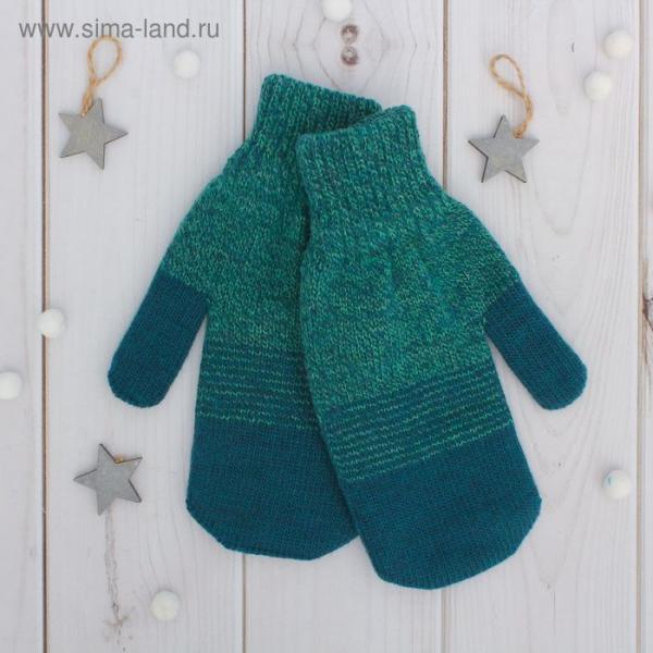 """Варежки двойные для мальчика """"Мираж 4"""", размер 16, цвет мальчика,тёмно-бирюзовый/зеленый меланж 2с22"""