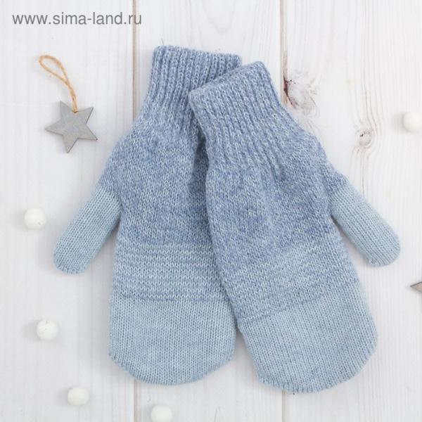 """Варежки двойные для мальчика """"Мираж 5"""", размер 16, цвет голубой/светло-голубой меланж 2с229   202318"""