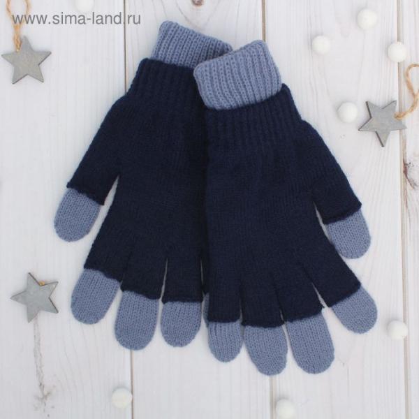 Перчатки одинарные с митенкой для мальчика, размер 14, цвет тёмно-серый/синий 4с251