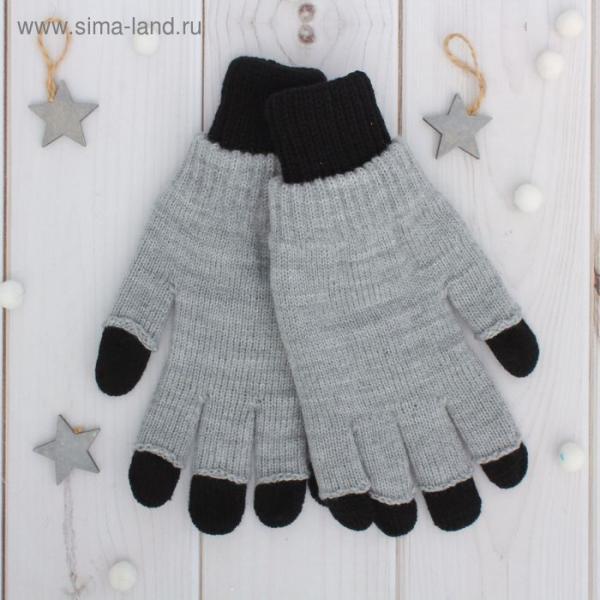 Перчатки одинарные с митенкой для мальчика, размер 14, цвет чёрный/светло-серый меланж 4с255   20231