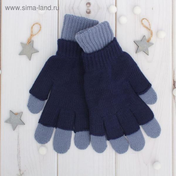 Перчатки одинарные с митенкой для мальчика, размер 16, цвет тёмно-серый меланж/синий 4с255