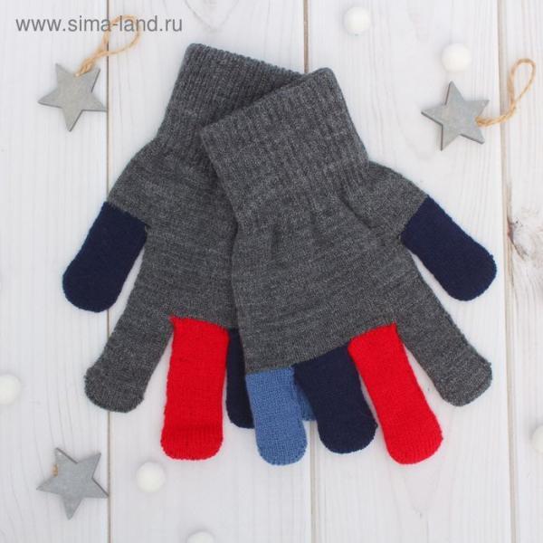 """Перчатки одинарные для мальчика """"Цветные пальчики"""", размер 16, цвет мальчика,тёмно-серый меланж/сини"""