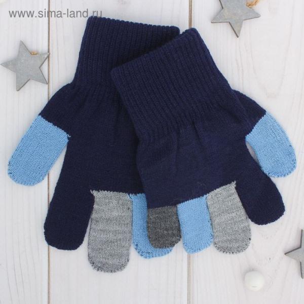 Перчатки одинарные для мальчика «Цветные пальчики», размер 17, цвет синий/серый меланж
