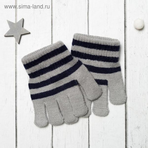 """Перчатки одинарные для мальчика Полоска"""", размер 16, цвет серый меланж/синий 6с177"""