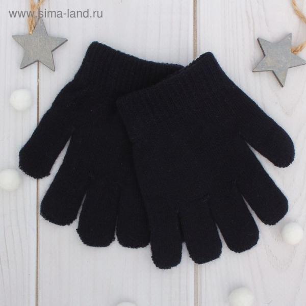 Перчатки одинарные для мальчика, размер 18, цвет синий 6с177