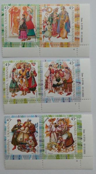 2003 № 547-552 угловые сцепки почтовых марок Народная одежда СЕРИЯ