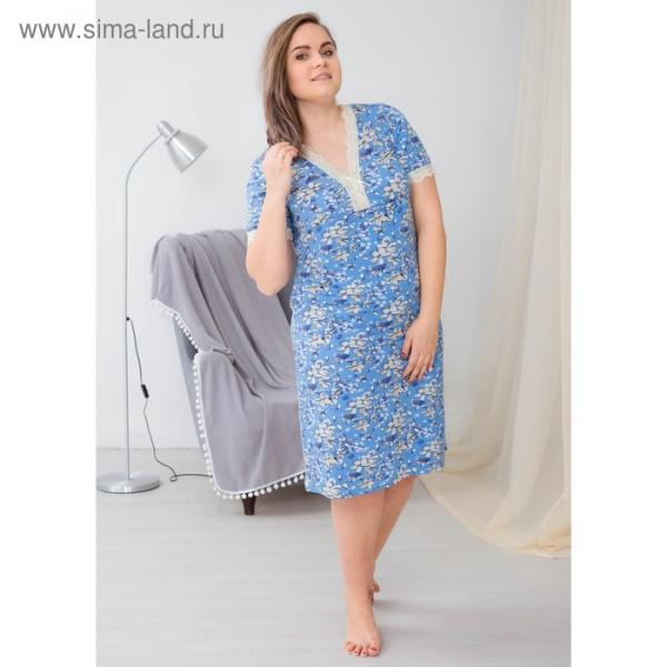 Сорочка женская С-35-05 цвет голубой, р-р 56 вискоза