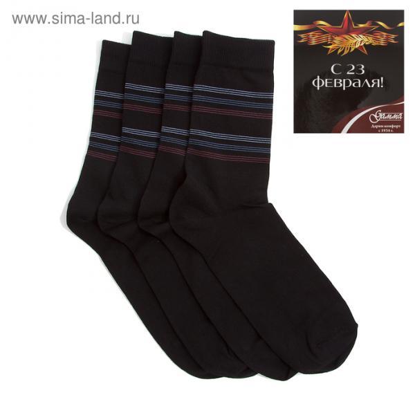 """Подарочный набор мужских носков (2 пары) """"С 23 февраля!"""" цвет чёрный, р-р 23-25"""