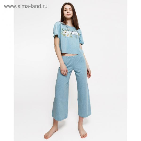 Комплект женский (джемпер, брюки) 3247-16 (592293)  цвет бирюзовый меланж, р-р 54 (XXXL)