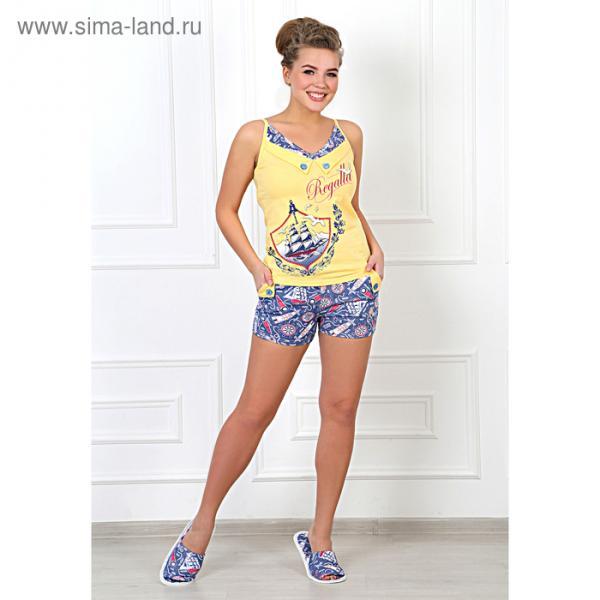 Комплект женский (топ, шорты) Регата-2 цвет жёлтый, р-р 52