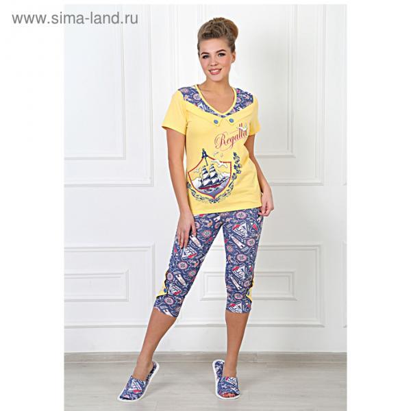 Комплект женский (футболка, бриджи) Регата-3 цвет жёлтый, р-р 42