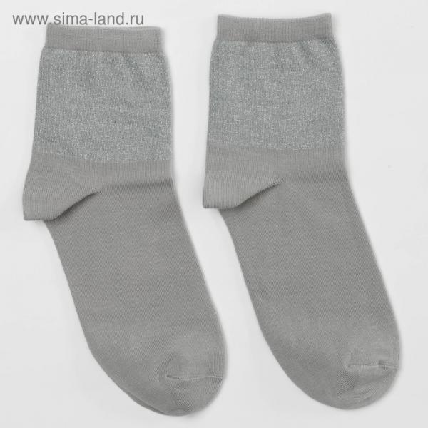 Носки женские с люрексом, цвет светло-серый/серебро, размер 23