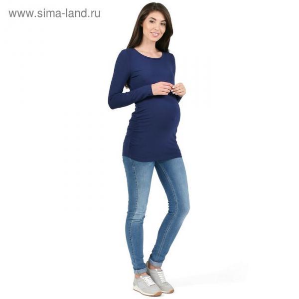 """Джемпер женский """"Майя"""" для беременных, 100226 цвет тёмно-синий, р-р 44"""