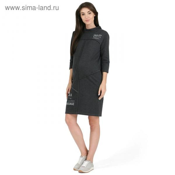 """Платье """"Доротея"""" для беременных 100289 цвет серый, р-р 44"""